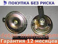 Сигнал звуковой ВАЗ 2106  2101-2107 низкого тона (СОАТЭ). 2106-3721020-03