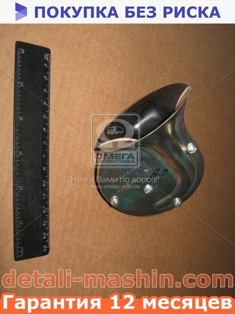 Сигнал звуковой ВАЗ 2107, 2104, 2105-06-07 (Лысково). С309