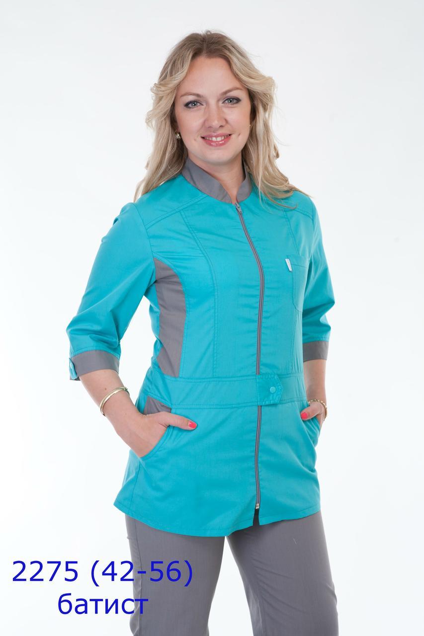 Жіночий медичний костюм,куртка на блискавці,брюки прямі на резинці,рукава 3/4, батист, 42-56