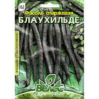 """Семена фасоли спаржевой """"Блаухильде"""" (15 г) от ТМ """"Велес"""""""