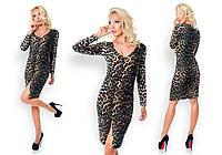 Леопардовое облегающее трикотажное платье с красивым декольте и разрезом42-44, 44-46
