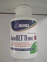 Вітаміни GIGI Акті Вет Плюс (Гиалуроновая кислота, глюкозамин, хондроитин, МСМ) 1 т / 15 кг №90