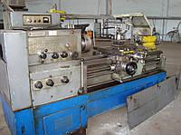 16К20М - станок токарно-винторезный.