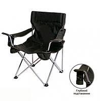 Раскладное кресло паук Вояж Комфорт для пикника , стул складной с подлокотниками