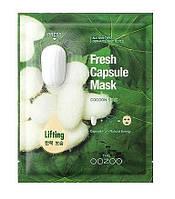 Маска с экстрактом шелка для лифтинга The Oozoo Fresh Capsule Mask Cocoon Silk