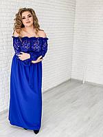 45d0556efb4 Женское платье в пол на резинке Эдем   размер 42-72 цвет электрик