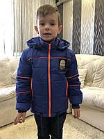 Куртка детская весна осень 036017