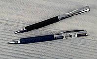 Ручка Металлическая №ВР919 (кожа) 6477Ф Baixin