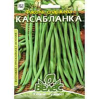 Семена фасоли спаржевой «Касабланка» (15 г) от ТМ «Велес»
