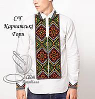 """Заготовка для вишивки """"Сорочка чоловіча"""" Карпатські гори (Світ рукоділля)"""