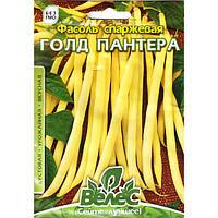 Семена фасоли спаржевой «Голд пантера» (15 г) от ТМ «Велес»