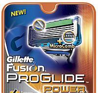 Сменные картриджи для бритья Gillette Fusion ProGlide Power, оригинал (4шт.-без упаковки).