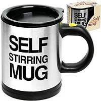 Кружка Чашка-Мешалка Self Stiring Mug, фото 1