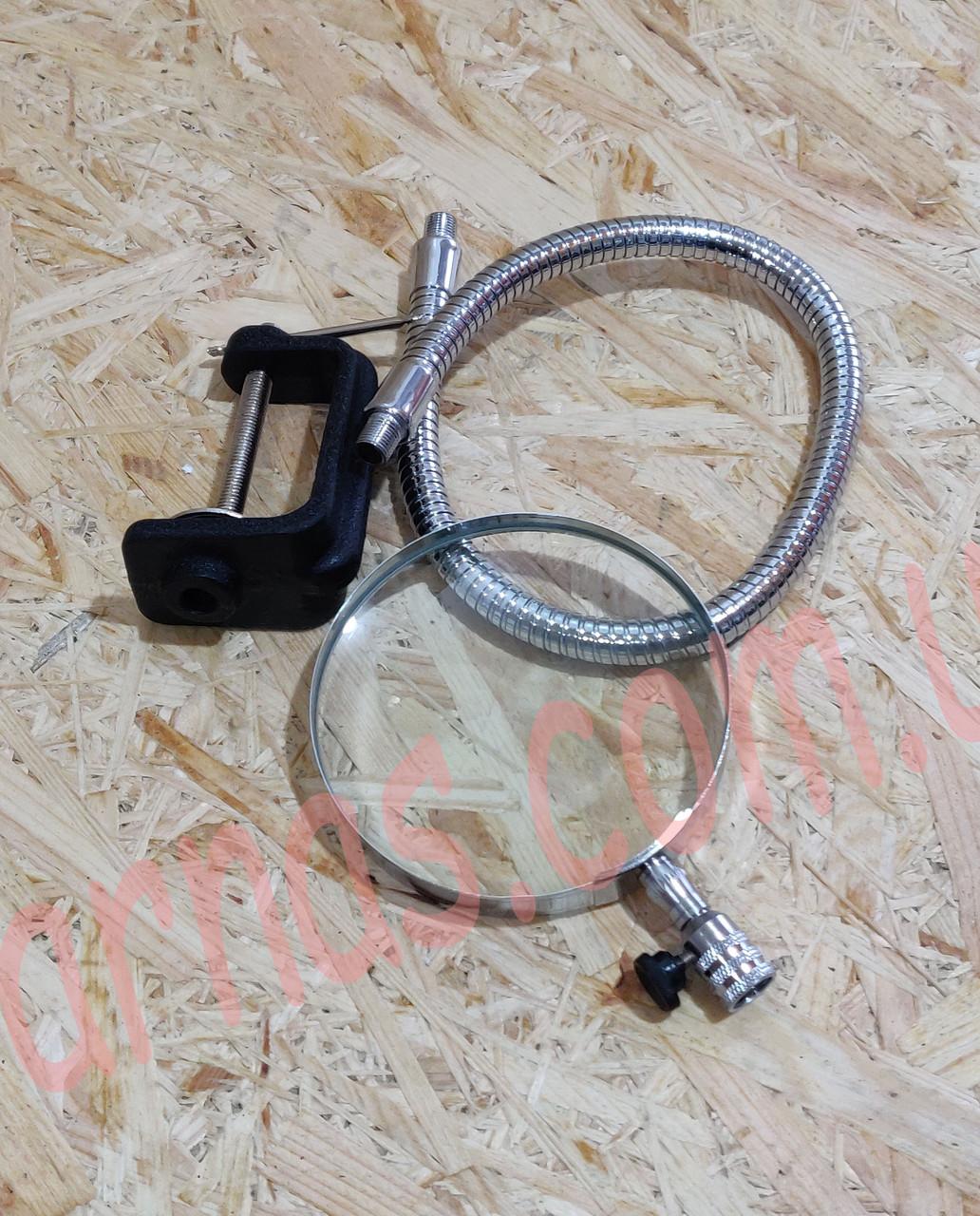 Лупа на струбцине Flexible Neck Magnifier 15124