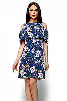 L   Літнє синє плаття в квіти Kenia