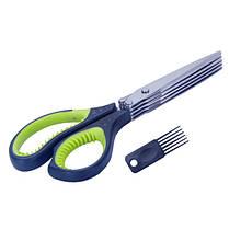 Ножницы для зелени MR-1480