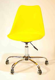 Кресло Milan, желтый