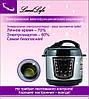 Многофункциональная мультиварка скороварка Land Life YBW50-90A,  900Вт, фото 5
