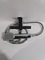 Змішувач для душової кабіни ZEGOR LEB-5-123