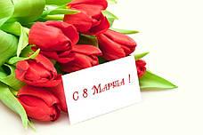 Сладкий подарок к 8 Марта, Сумочка, 200г, фото 2