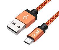 Micro USB кабель 2 м  Быстрая Синхронизация данных