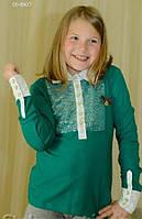 Дівчача трикотажна Блуза смарагдова 130 см «Fun@Fun» (Італія)