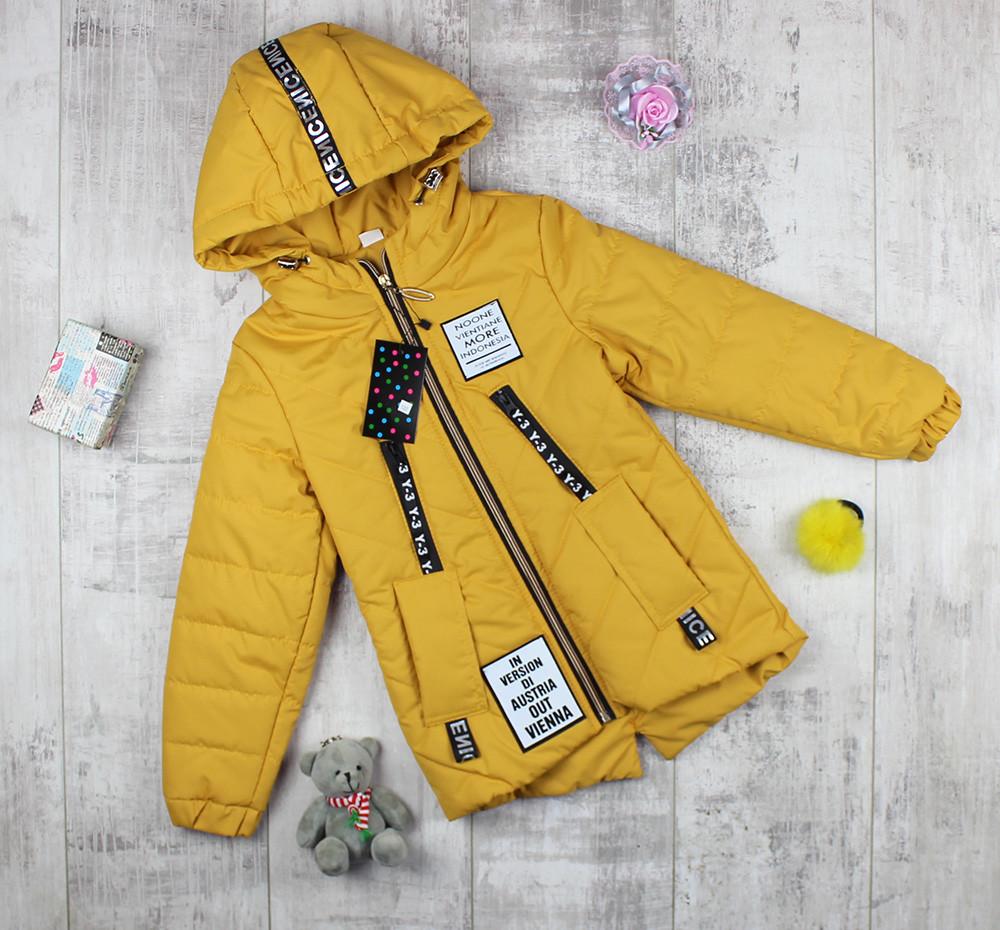 """Курточки детские на весну для девочки """"Австрия"""""""