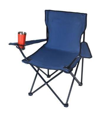 Складной стул All Net Blue