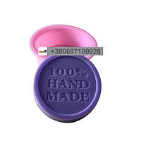 Пищевая силиконовая форма круглая 100% HAND MADE