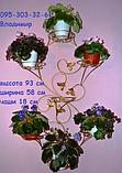 Джумейра-3, підставка для квітів на 7 чаш, фото 2