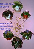 Подставка для цветов Узор на 7 чаш (вертикальный), фото 1