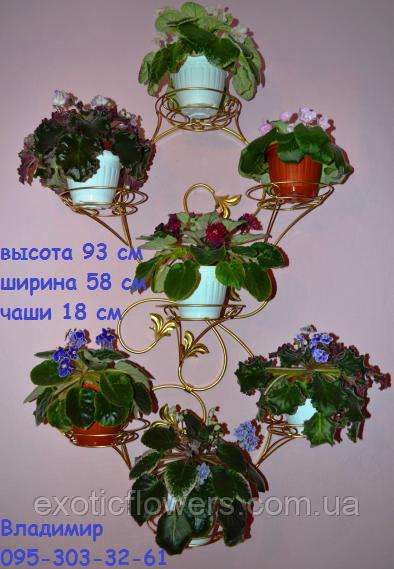 Джумейра-3, підставка для квітів на 7 чаш