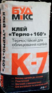 Клей для плитки термостойкий Буд Микс К-7 +160 С, 25кг - ТОВ «Ерго-Волинь» в Луцке
