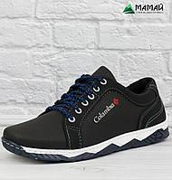 Чоловічі кросівки Columbia 40-45р репліка