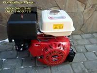 Двигатель бензиновый TIGER—390E, 13л/с. со стартером ( в упаковке)