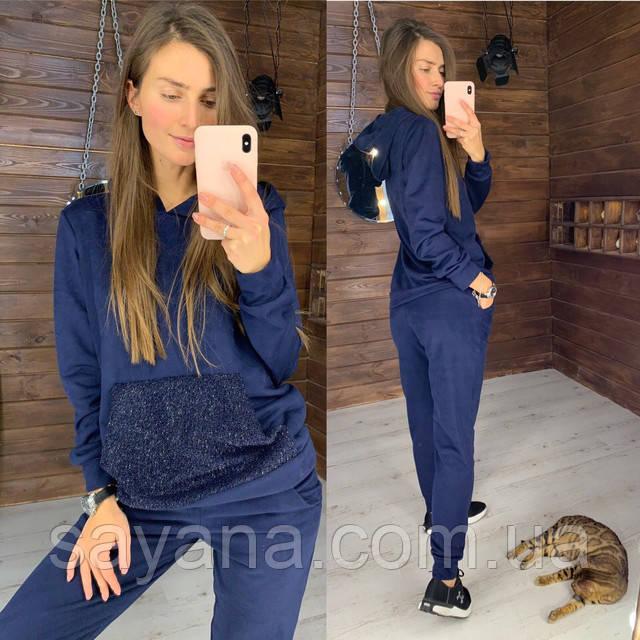 женский спортивный замшевый костюм