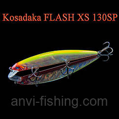 Воблер Kosadaka FLASH XS 130SP