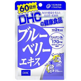 Екстракт чорниці DHC 60 днів (120 капсул) + лютеїн + вітаміни