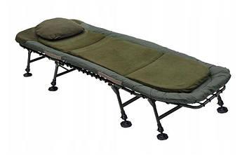 Складной стул Maximum Comfort 8