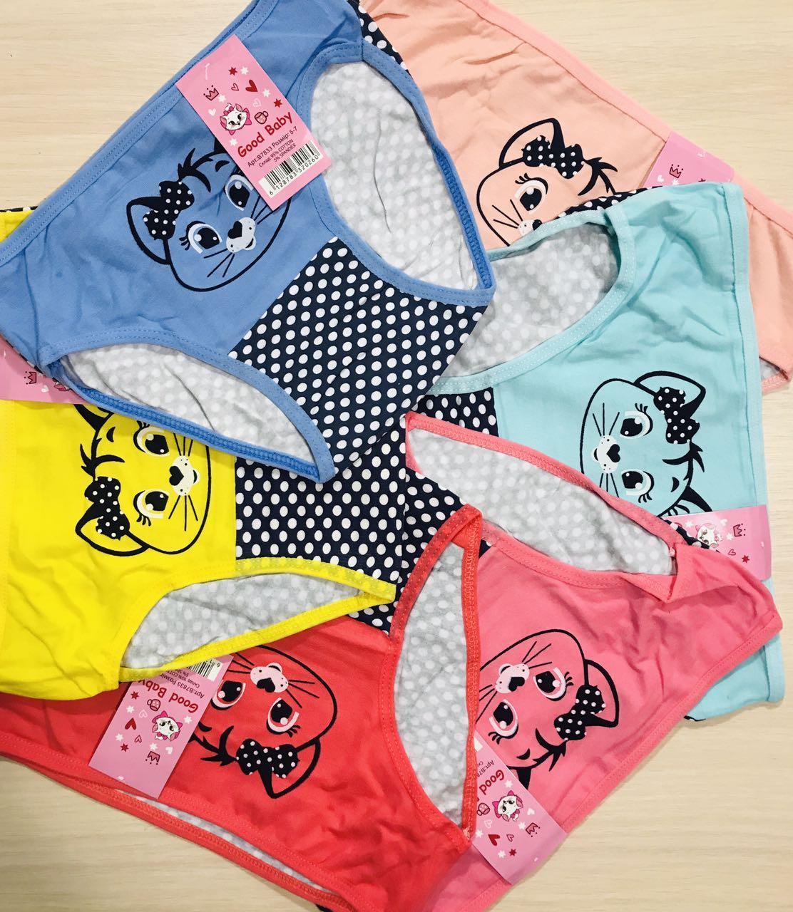 Трусики-плавки детские для девочек хлопок Good Baby от 5 до 14 лет РОСТОВКА