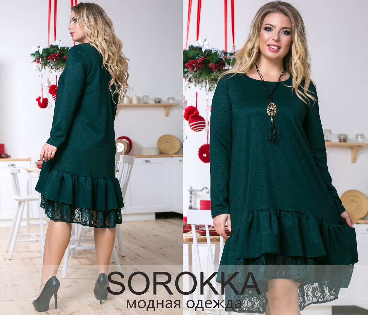 Платье женское креп-дайвинг, гипюр размер:50,52,54,56