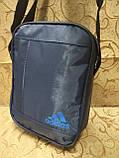 (24*19-большое)Спортивные барсетка adidas Водонепроницаемая сумка для через плечо только оптом, фото 2
