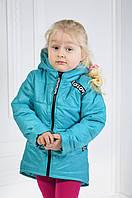 Курточка для девочки  детская демисезонная, куртка, р-р 110