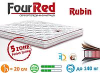 Матрас Rubin 90*190 (Poket Zone 5)+кокос Four Red высота 20см Матролюкс Рубин