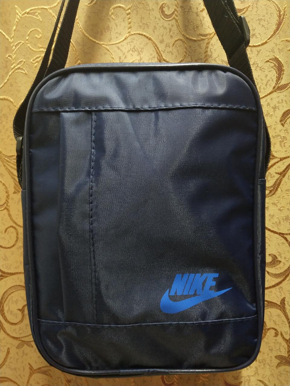(24*19-большое)Спортивные барсетка nike Водонепроницаемая сумка для через плечо только оптом