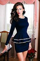 Платье Акварель синий