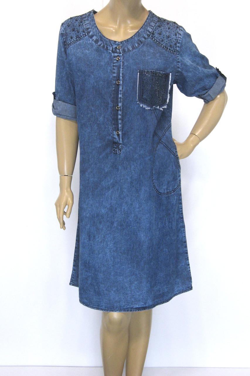 Джинсове плаття  великого розміру