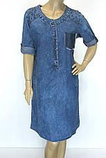 Джинсове плаття  великого розміру, фото 3
