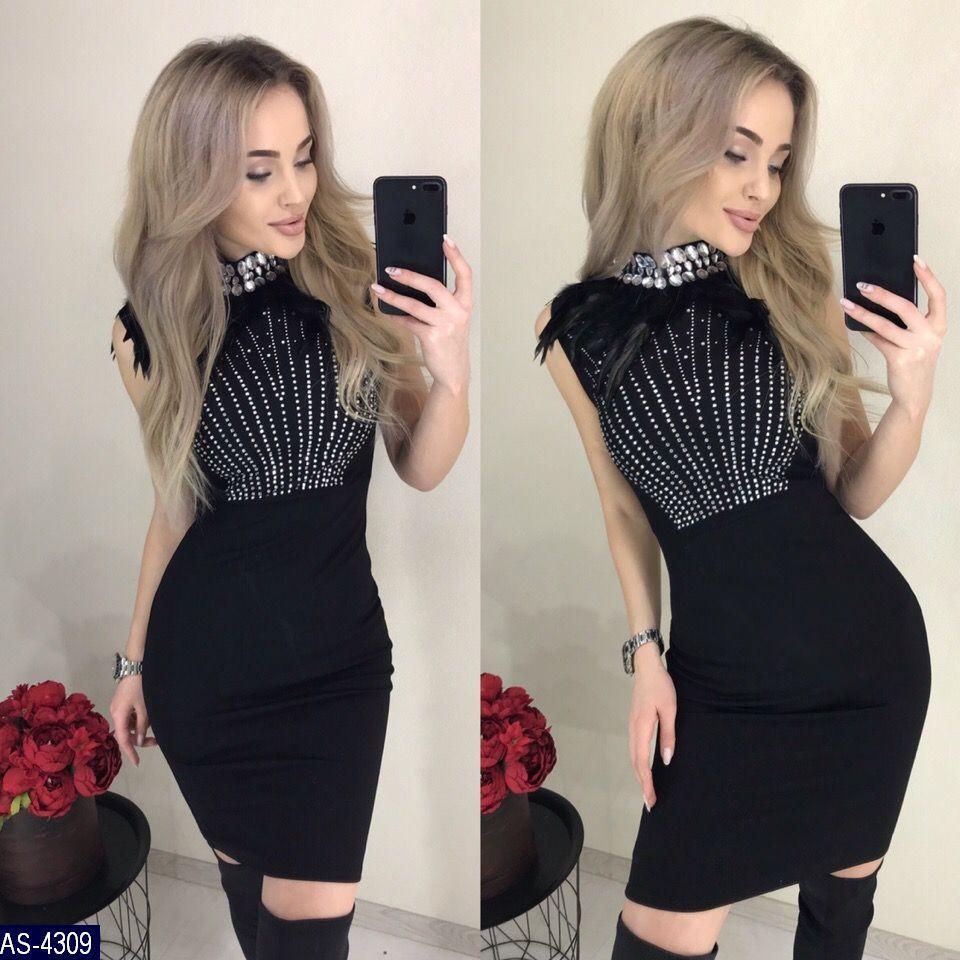6c9fd2db82a Женское шикарное трикотажное черное красивое мини платье (трикотаж ...