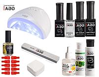 Стартовый набор GGA Professional для покрытия гель-лаком + Лампа Sun one 48 w